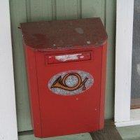 Ylisellä päin on taas rikottu postilaatikoita