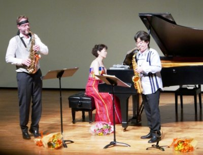Trio Sugawa–Bornkamp