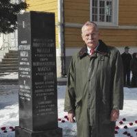 Ammuttua Antti Penjami Mäkikylää muisteltiin hautausmaalla