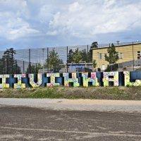 Siivikkalan koulun pohjoispuolelle kaavailtu omakoti- ja rivitaloja – Siivikkalan väkimäärä kasvanee noin 400 henkilöllä