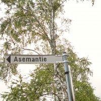 Sekava tamperelaismies ajoi autoa Asemantiellä bentsojen ja amfetamiinin vaikutuksen alaisena