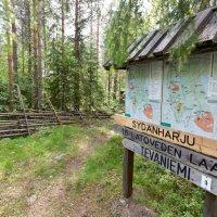 Tuo tunnetuksi Ylöjärven maisemia muille pirkanmaalaisille – Nappaa kuva Räikän tai Seitsemisen selfiepisteellä