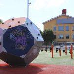 Kaupunki lisää Yhtenäiskoulun alueen kameravalvontaa 10 000 eurolla – syynä jatkuva ilkivalta